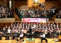 第十三屆香港聖詩頌唱會「向高處行」