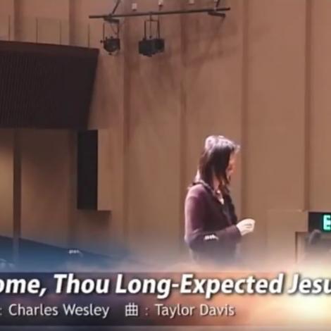 第五屆聖詩頌唱會 03 Come, Thou Long Expected Jesus 我們渴望的耶穌