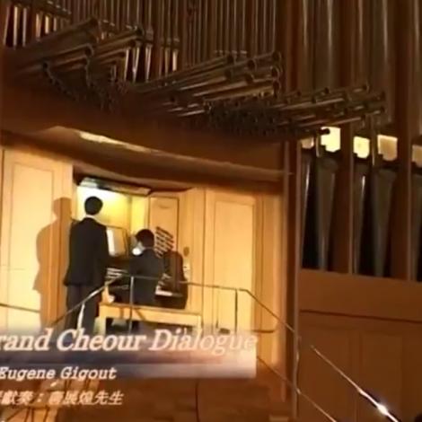第七屆聖詩頌唱會 21 Grand Cheour Dialogue (風琴)