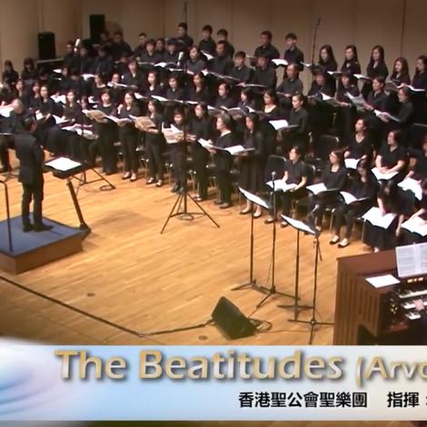 第十二屆聖詩頌唱會 09 The Beatitudes 八福 (Arvo Part)