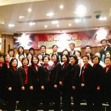 2010年聖誕聖詩頌唱會