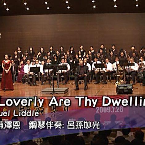 第八屆聖詩頌唱會 10 How Loverly Are Thy Dwellings 你的居所何等可愛