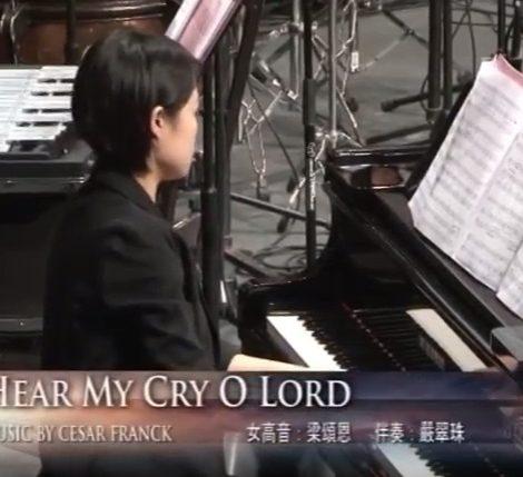 第九屆聖詩頌唱會 05 Hear My Cry O Lord 上帝啊,求你聽我的呼求
