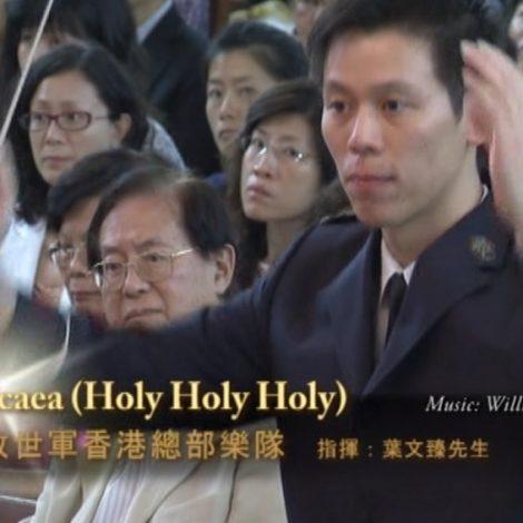 第十屆聖詩頌唱會 02 NICAEA (聖哉三一歌)